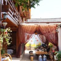 Hotel Pictures: The Secret Garden Guest House, Lijiang