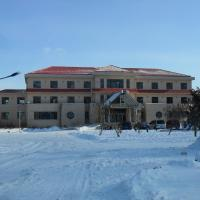 Hotel Pictures: Yabuli Haohanpo Hotel, Shangzhi