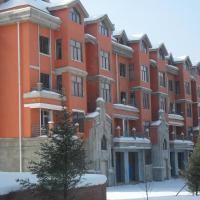 Hotel Pictures: Yabuli Homestay Apartment Qingyun Village, Shangzhi
