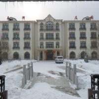 Hotel Pictures: Yabuli Tianze Manor Hotel, Shangzhi