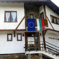 Hotel Pictures: The Old Mountain House, Momchilovtsi