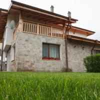 Fotos del hotel: Guest House Sandanski, Sandanski