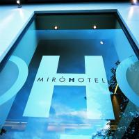 Φωτογραφίες: Hotel Miró, Μπιλμπάο