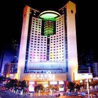 Hotel Pictures: Wenzhou International Hotel, Wenzhou