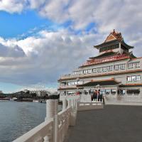 Hotel Pictures: Hôtel Huatian Chinagora, Alfortville