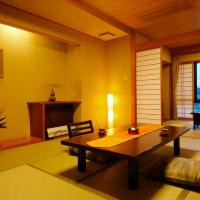 Japanese-Style Room - Breakfast Included
