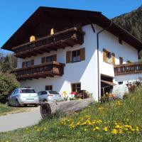 Fotos del hotel: Aussersalfnerhof, Schenna