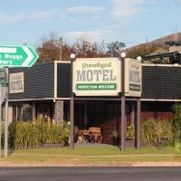 Hotel Pictures: Gundagai Motel, Gundagai