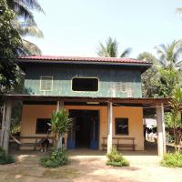Foto Hotel: Fishing Cat Guesthouse, Chi Phat