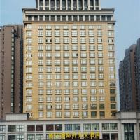 Hotel Pictures: New Century Hotel Pujiang, Pujiang
