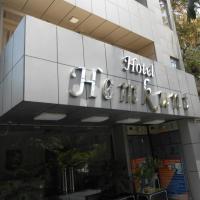 Hotel Hemkunt
