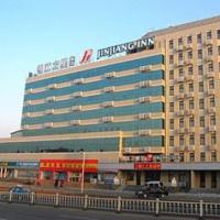 Hotel Pictures: Jinjiang Inn Zibo Train Station, Zibo