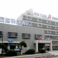 Hotel Pictures: Jinjiang Inn - Shanghai Qingpu, Qingpu