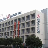 Hotel Pictures: Jinjiang Inn - Metro Supermarket, Nanchang