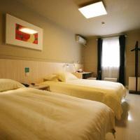 Hotel Pictures: Jinjiang Inn - Nantong Renmin West Road Branch, Haian
