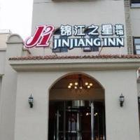 Hotel Pictures: Jinjiang Inn - Baoji Civic Centre, Baoji