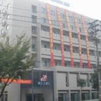 Hotelbilder: Jinjiang Inn - Wuhu Wuyi Square, Wuhu