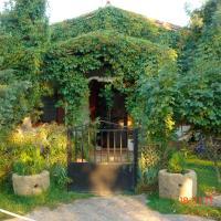Hotel Pictures: Casa Rural Finca Umbría, Plasencia