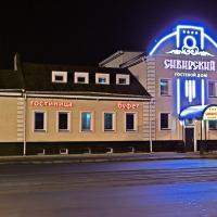 Hotelfoto's: Guest House Sibirskiy, Tsjeljabinsk