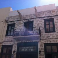 Φωτογραφίες: Zannikos Rooms , Ερμούπολη