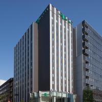 Zdjęcia hotelu: UNIZO INN Nagoya Sakae, Nagoya