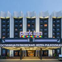Hotellbilder: Park Inn by Radisson Pulkovskaya Hotel & Conference Centre St Petersburg, Sankt Petersburg