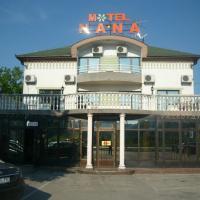 Hotel Pictures: Motel Nana, Banja Luka
