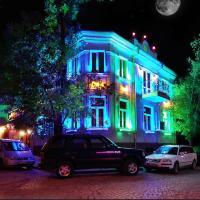 Hotel Pictures: Rimini Club Hotel, Shumen