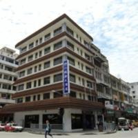 Fotografie hotelů: Hotel City View, Sandakan