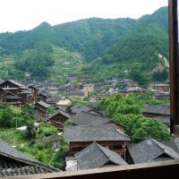 Hotel Pictures: Xijiang Shenshansuozai Inn, Leishan