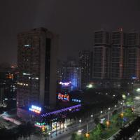 Hotel Pictures: Night Hostel, Zhuhai