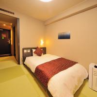 Double Room with Small Double Bed and Tatami Floor