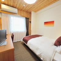 Double Room A with Small Double Bed and Shared Bathroom