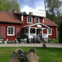 Photos de l'hôtel: Röda Huset, Hovmantorp