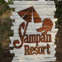 Hotel Pictures: Sampan Resort, Dhoāpālong
