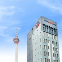 酒店图片: 康帕斯酒店集团兰卡威思庭酒店, 吉隆坡