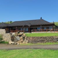 Oppiberg Restaurant and Lodge