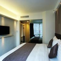 Skyline Double or Twin Room