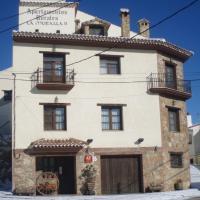 Hotel Pictures: Apartamentos Rurales La Muralla II, Cañete