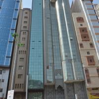 Foto Hotel: Anwar Al Deafah Hotel, La Mecca