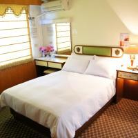 Fotografie hotelů: Famous Hotel Tainan, Tainan
