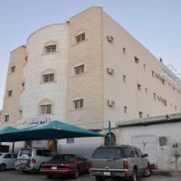 Fotos de l'hotel: Abu Bandar Furnished Apartment, Al Rass