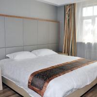 Hotel Pictures: Harbin Zhuolin Hotel, Harbin
