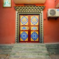 Hotel Pictures: Gang Ga Cang Hotel, Jiuzhaigou