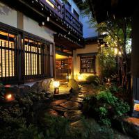 Zdjęcia hotelu: Hodakaso Yamano Iori, Takayama