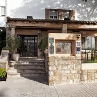 Hotel Pictures: Hotel Juanito, Baeza