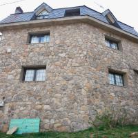 Hotel Pictures: Centro de Turismo Rural Alimari, San Ciprián