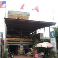 Hotelfoto's: Duc Tuan Hotel, Ninh Binh