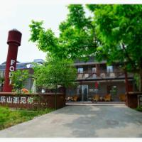 Hotel Pictures: Leshan FODI Inn, Leshan