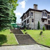 Hotel Pictures: Petko Takov's House, Smolyan